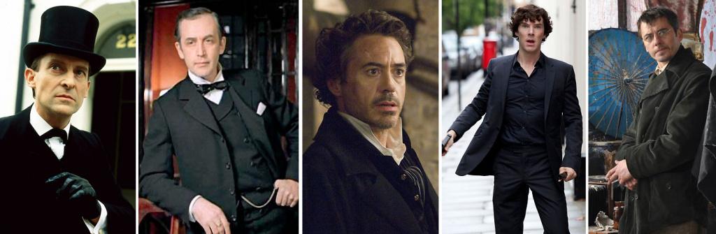 Шерлок Холмс.jpg