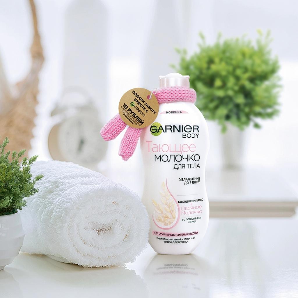 Тающее молочко с бифидокомплексом и овсяным молочком, Garnier.jpg