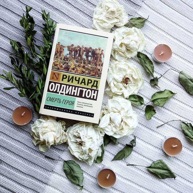 Photo shared by АЛИСА ЧИТАЕТ КНИГИ.jpg