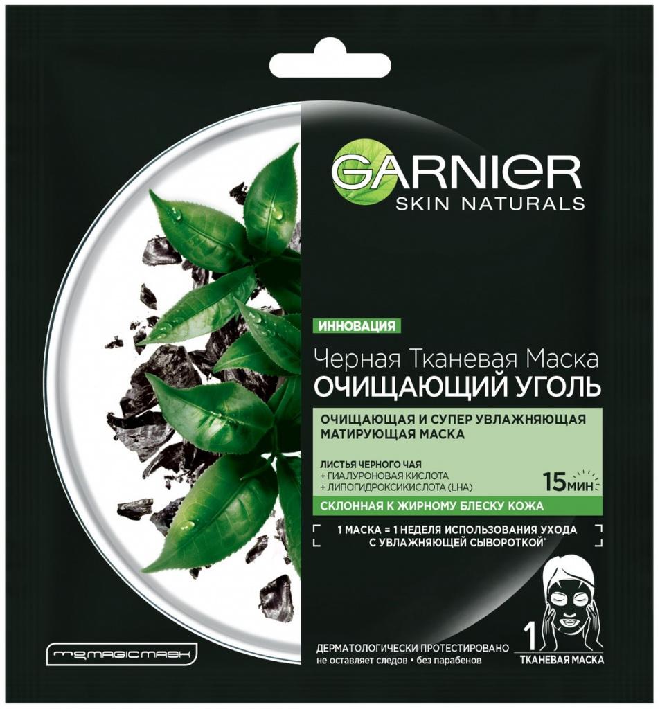 «Очищающий уголь» с листьями черного чая, Garnier