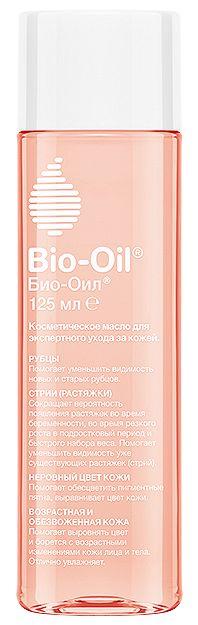 Bio-Oil_RU_bottle_photo_125ml_RGB копия.jpg