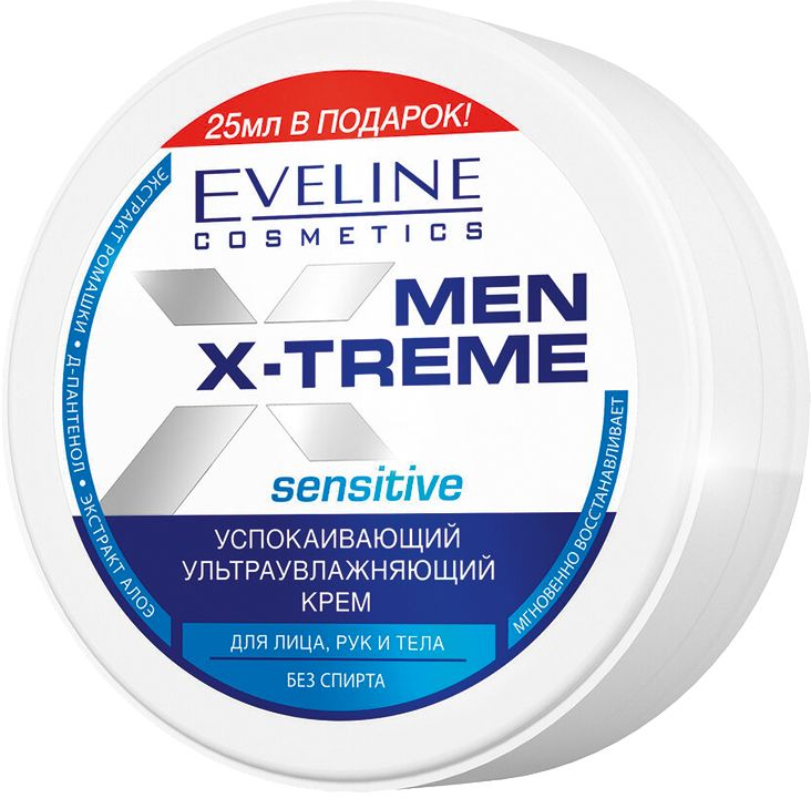 Men X-treme Eveline.jpg