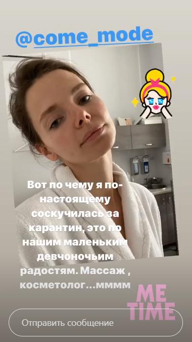 Лиза Боярская.jpg