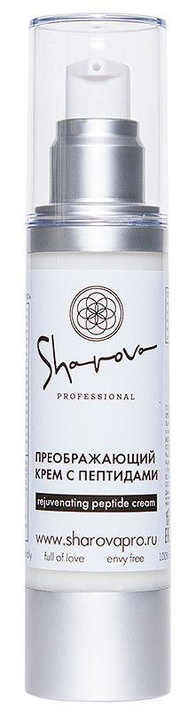 Преображающий крем с пептидами Sharova Professional копия.jpg