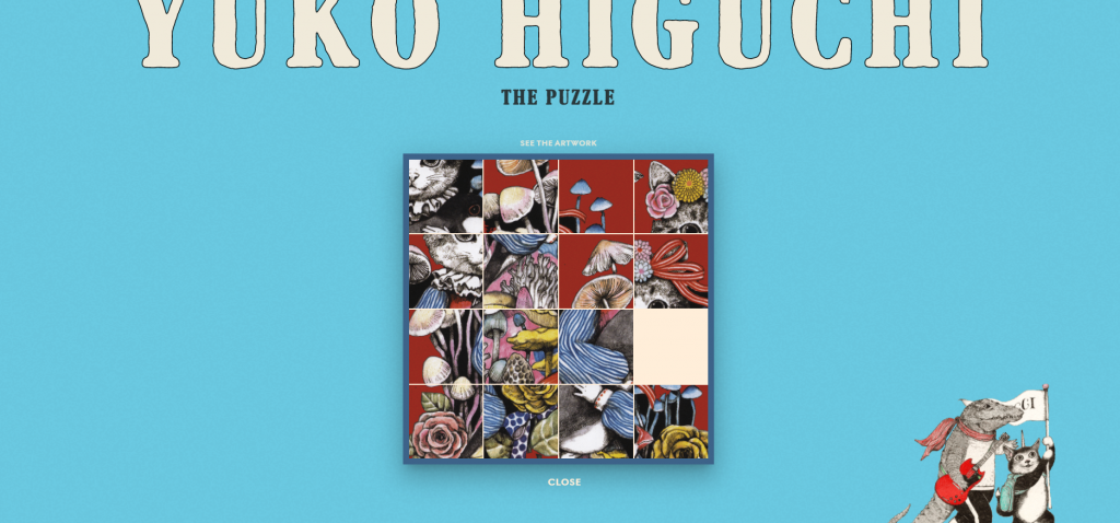 сайт Yuko Higuchi Puzzle by Gucci.PNG