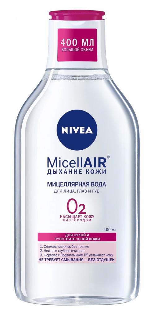 Мицеллярная вода MicellAir 3 в 1, Nivea