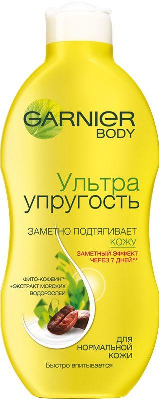 Укрепляющее молочко для тела Ультраупругость Garnier.jpg