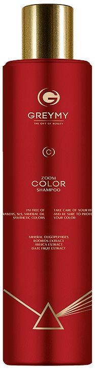 Shampoo-250-2_new_26-12-2017 копия.jpg