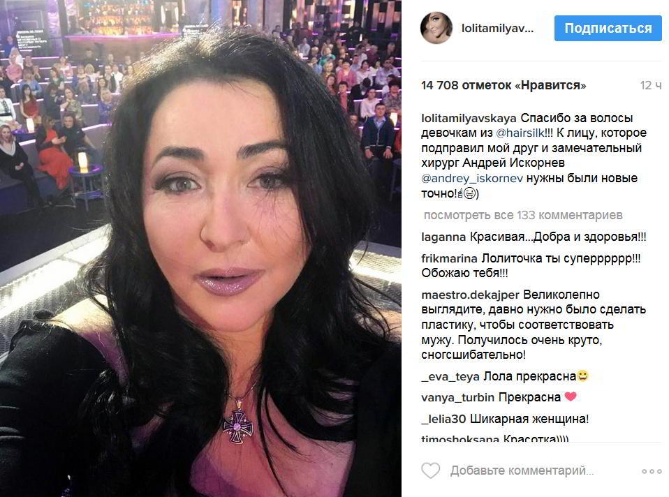 53-летняя Лолита показала лицо после пластики
