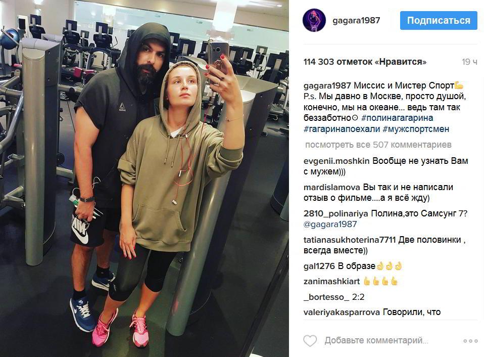 «Беременная» Полина Гагарина после отпуска сгоняет ненужные килограммы вспортзале