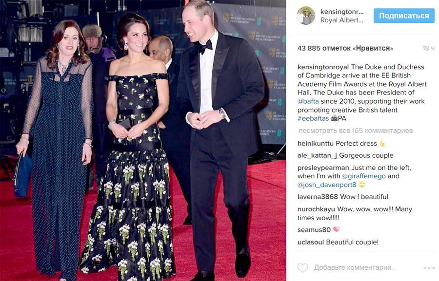 Кейт Миддлтон появилась накрасной дорожке премии BAFTA