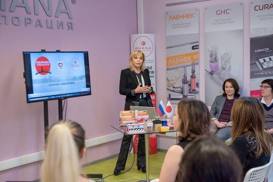 Мифы и реальность плацентарной терапии: в Москве состоялся бьюти-день медицинской корпорации RHANA